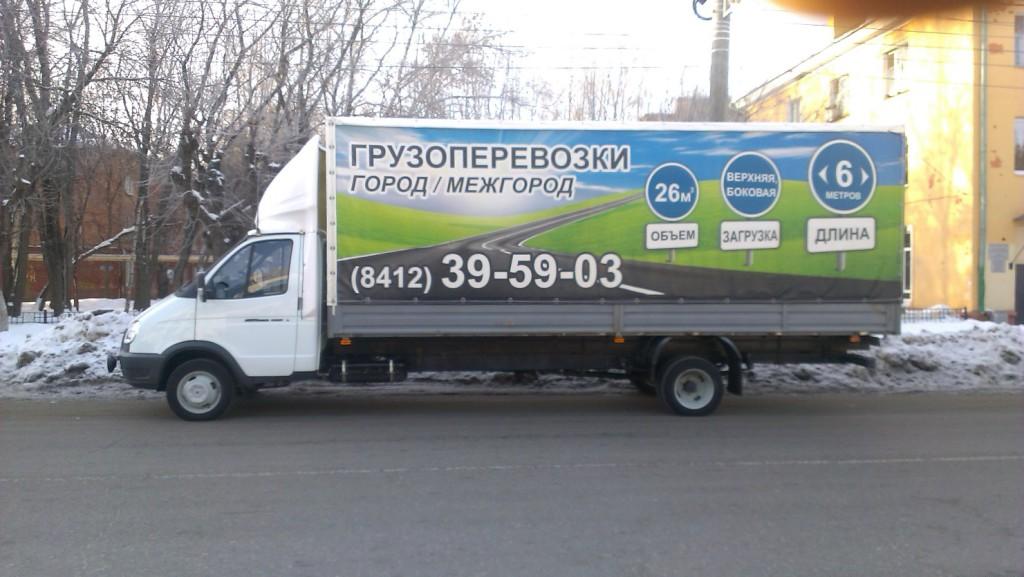 sdvizh-1