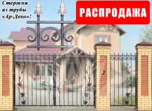 Ворота Дачные Лоза Ар-Деко