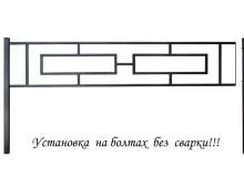 Прямоугольник 20