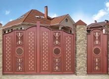 Ворота Династия