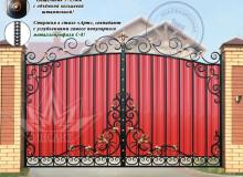 Ворота Дворцовые С-8