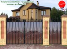 Ворота МП С-8