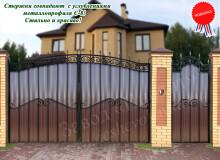 Ворота МПА С-8