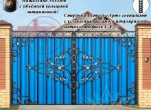 Ворота Олимпия С-8 МП