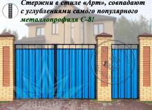 Ворота СМП С-8